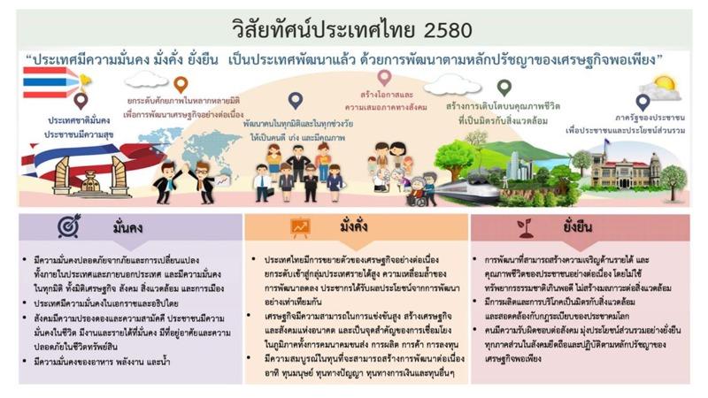 1.10_2020-12-16-3.jpg